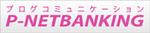 r_bana_9.jpg